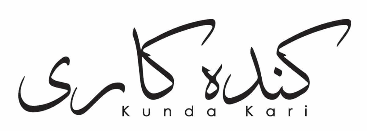 Kunda Kari